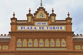 Plaza de Toros de Las Ventas, Madrid, Spain — Stock Photo