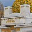 Secession Building, Vienna, Austria - Stock Photo