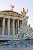 Austriackiego parlamentu w wiedniu — Zdjęcie stockowe