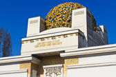 Secession Building, Vienna, Austria — Stock Photo