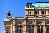 Vienna Opera House — Stock Photo