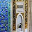 Istanbul Topkapi Palace Oriental Ornaments and Tiles — Stock Photo