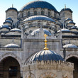 Stock Photo: Istanbul - Yeni Mosque, New Mosque or Mosque of Valide Sulta