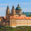 Stock Photo: Melk - Famous Baroque Abbey (Stift Melk), Austria