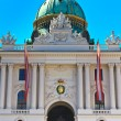 Vienna Hofburg Imperial Palace Entrance — Stock Photo