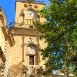 Clock Tower, Aix en Provence, France - Foto Stock