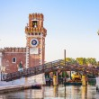 Venice, Arsenale historic shipyard — Stock Photo