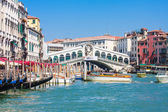 Venice - Rialto Bridge and Canale Grande — Stock Photo