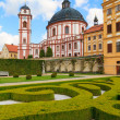 Stock Photo: Jaromerice Palace, cathedral and gardens in Southern Moravia, Cz