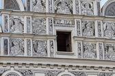 Facade of Renaissance houses in Telc, Czech Republic (a UNESCO w — Stock Photo