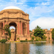 San Francisco, Exploratorium and Palace of Fine Art, California — Stock Photo