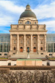 Munich, Bayerische Staatskanzlei, Bavarian State Chancellery, Ge — Stock Photo