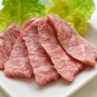Korean BarbecueYakiniku - 