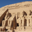 Ramses II in Abu Simbel — Stock Photo