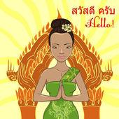 Thai Girl. Thai greeting — Stock Photo