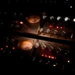 Sound gear — Stock Photo #13427918