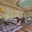 Inside The Yildiz Palace — Stock Photo
