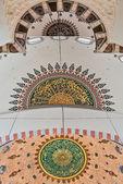 Inside The Suleymaniye Mosque — Stock Photo