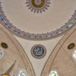 Inside The Yavuz Selim Mosque — Stock Photo