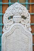 Osmanské náhrobek — Stock fotografie