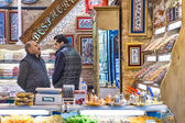 The Spice Bazaar — Stock Photo