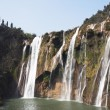 waterfall china yunnan province luoping — Stock Photo