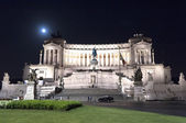 Magnificent night in Rome. — Stock Photo