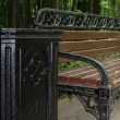 Bench in the park — Foto Stock