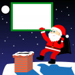 Santa with presents — Stock Vector