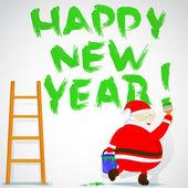 Happy new year — Stock Vector