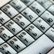 Stock Photo: Phone Keypad
