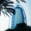 Stock Photo: Hotel Jumeirah Emirates Towers