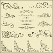 Set of vector swirl elements for design. — Stock Vector