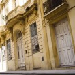 Havana architecture, Cuba — Stock Photo
