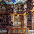 Stiftsbibliothek St. Florian - Library of the Monastery St. Florian, Linz, Austria — Stock Photo