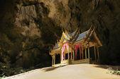 皇家大厦站,泰国水平 — 图库照片