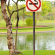 No smoking sign — Foto Stock