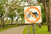 No motorcycle riding sign — Stock Photo