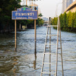 Severe flood in Bangkok, Thailand — Stock Photo