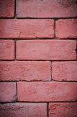 Brown brick wall — Stock Photo