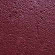 Maroon Brick Wall — Stock Photo #13947224
