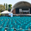 Summer concert hall outdoors in the park — Stock Photo