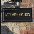 Accomodation sign — Stock Photo #13527186