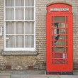 Stock Photo: English phone booth