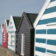 Beach huts on pier in Southwold — Stock Photo