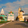 Ancient Russian city of Kolomna — Stock Photo