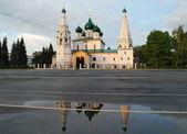 Centralny plac miasta jarosław — Zdjęcie stockowe