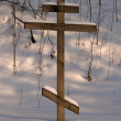 Orthodox wooden cross — Stock Photo