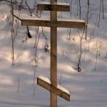 Orthodox wooden cross — Stock Photo #19369075