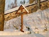 Russian Orthodox Cross — Stock Photo